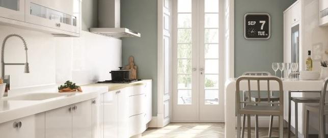 avant white kitchen